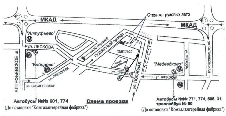Схема проезда в Тушино: